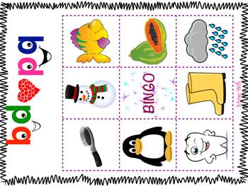 "Jeu de bingo b d et p q   - French Bingo Game for ""p-d-p-q"""