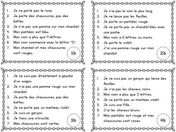 Jeu de comprehension de lecture jardin de citrouilles// French reading game