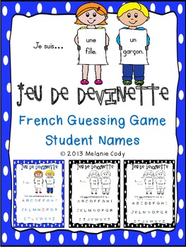 Jeu de devinette - French Name Guessing Game