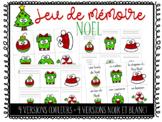 Mémoire / / / Jeu de vocabulaire Noël (FRENCH Christmas vo