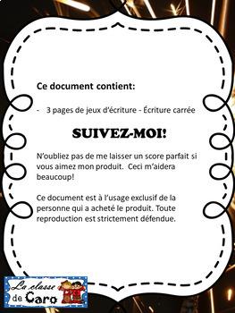 Jeux d'écriture - ÉCRITURE CARRÉE - Nouvel An - (French - FSL)