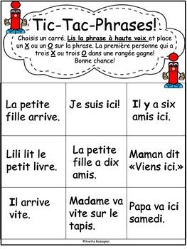 JEUX DE MOTS FRÉQUENTS POUR LE SON I - FRENCH PHONICS GAMES WITH SIGHT WORDS