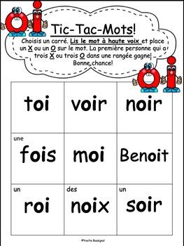 JEUX DE MOTS FRÉQUENTS POUR LE SON OI - FRENCH PHONICS GAMES WITH SIGHT WORDS