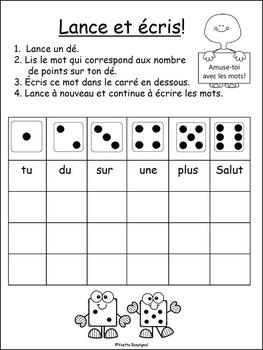 """Jeux de Mots (Le son """"u"""") Ateliers, No Prep, French Phonics, French immersion)"""