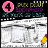 Jeux pour apprendre les mots de base - Customizable French Sight Word Games