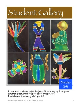 Ancient Egyptian Jewels Art Lesson for Grades 5-7
