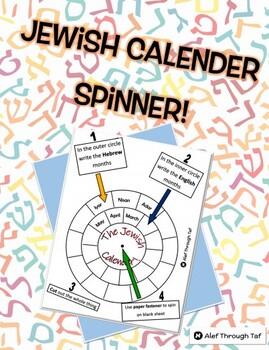 Jewish Calendar Months.Jewish Calendar Spinner