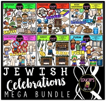 Jewish Celebrations Clip Art Mega Bundle {Educlips Clipart}