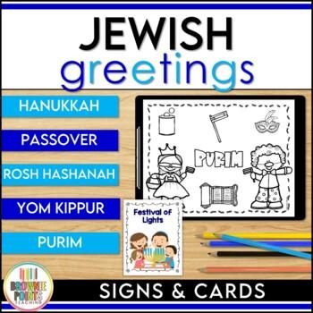 Jewish Greetings - Celebrating Jewish Holidays