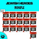 Jewish Heroes Bundle!