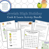 Jewish High Holidays: Cook and Learn Activity Bundle
