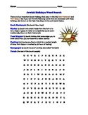 Jewish Holidays Word Search