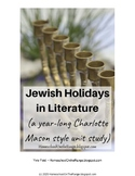 Jewish Holidays in Literature - Charlotte Mason Unit Study bundle