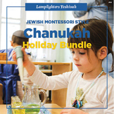 Jewish Montessori Style Chanukah Holiday Bundle