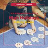 Jewish Montessori Style - High Holidays Activity Bundle