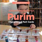 Jewish Montessori Style Purim Characters 3 Part Cards