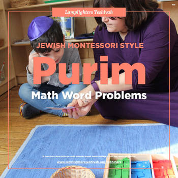 Jewish Montessori Style Purim Math Word Problems