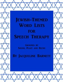 Jewish-Themed Speech Therapy-- Word Lists