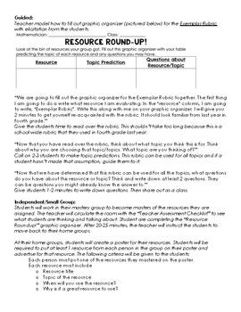 Jig-Saw Resource Roundup!