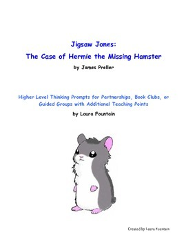Jigsaw Jones: The Case of Hermie the Missing Hamster Discussion Questions