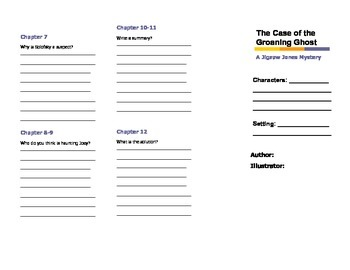 Jigsaw Jones: The Case of the Groaning Ghost - Comprehension Tri-Fold