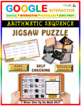 Jigsaw Puzzle: Arithmetic Sequence (Google Interactive & Hard Copy)
