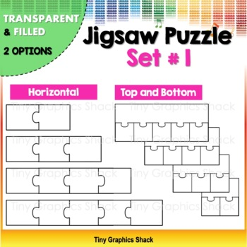 Jigsaw Puzzle Blank Template Set #1