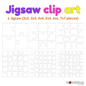 Jigsaw squared clip art. Commercial use. Jigsaw Clipart.