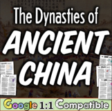 Han, Qin, Zhou, & Shang Dynasties of Ancient China! Ancient China Jigsaw Lesson!