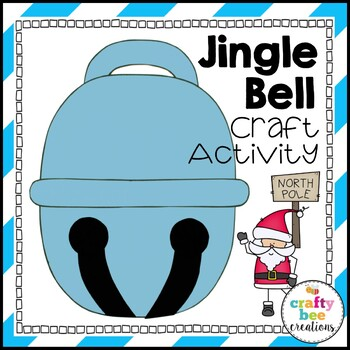 Jingle Bell Cut and Paste