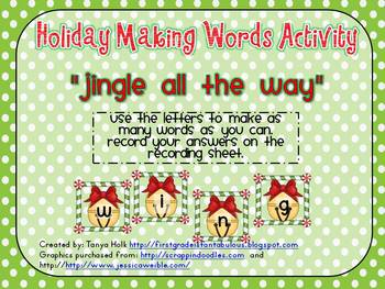 Jingle all the Way! Making Words Literacy Station {FREEBIE}