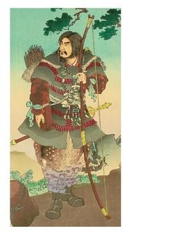 Jinmu Emperor of Japan Handout