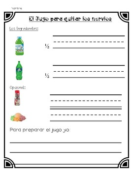 Spanish First Day Jitter Juice Activity Packet. Que nervios paquete