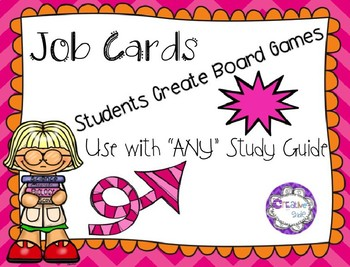 "Job Cards: Students Create Their Own Games {Use with ""ANY"" Study Guide}"