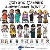 Job and Careers Ever-Growing Activity Packet Bundle