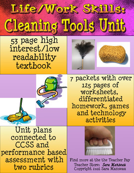 Job and Life Skills Lessons: Full Cleaning Tools Unit