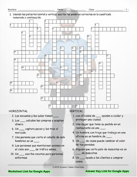Jobs and Professions Interactive Spanish Crossword-Google Apps
