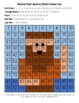 John the Baptist Hundred Chart Mystery Picture with Bible Clue