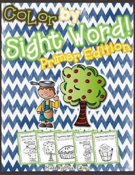 EDITABLE Johnny Appleseed PRIMER Color By Sight Word - NO PREP!