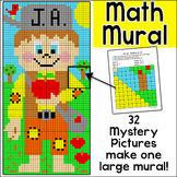 Johnny Appleseed Math Mystery Pictures Mural - Classroom Community Activity
