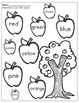 Johnny Appleseed [Phonics, Sight Words, & Math]