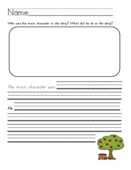 Johnny Appleseed Primary Reading Response