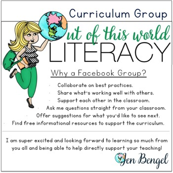 Join My Curriculum Group!