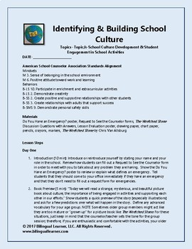 Join in! Guidance Lesson on Student Engagement in School Culture & Activities