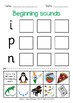 Jolly Phonics 42sounds worksheet