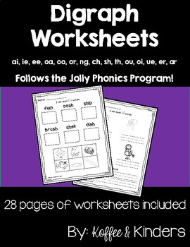 Jolly Phonics Digraph Worksheets By Koffee And Kinders Tpt