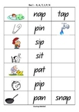 Phonics Sequence Word & Picture Match Reading Activity -Fu