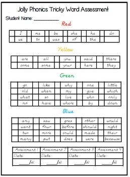 Tricky Word Assessment Freebie