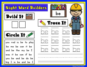 Jolly Phonics Tricky Words Red Level:  Build the Word Mats