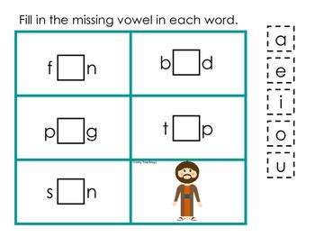 Jonah and the Whale CVC #1 printable game. Preschool Bible Study Curriculum